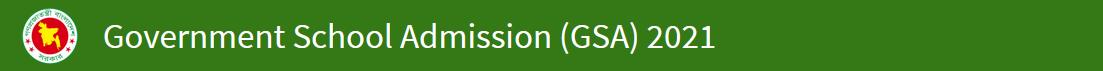 GSA.Teletalk.Com.BD